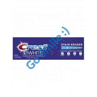 CREST 3D WHITE STAIN ERASER ICY CLEAN
