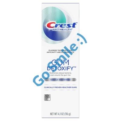 Зубная паста Crest Gum Detoxify Gentle Whitening
